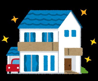 固定資産税はいくらかかる?一戸建て、マンションの場合の計算