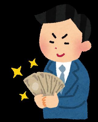 保険満期金・解約返戻金を受け取った場合の確定申告・税金|扶養への影響も考える
