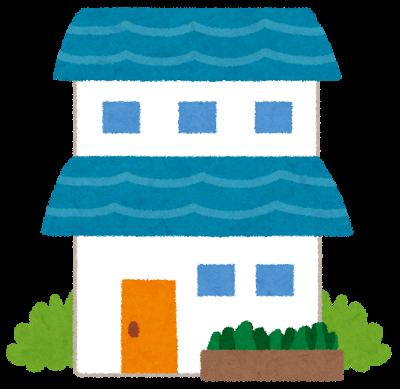 相続した空き家を売却すると3000万円まで非課税になる要件・税金軽減額