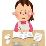 所得税確定申告の必要書類は何?|申告書、付表、計算書、添付書類
