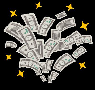 外貨預金の税金|利息以外に為替差益に要注意