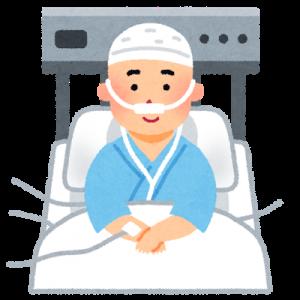 医療費控除の確定申告2020年|いくらから、医療費に該当する?還付額は?やり方