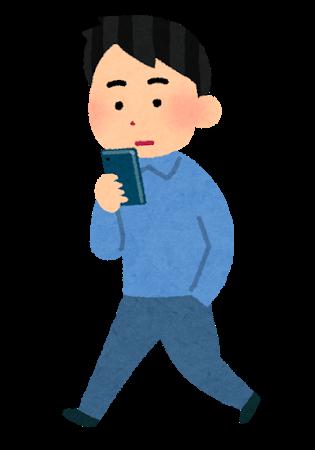 わかりやすい!扶養控除等申告書の書き方|独身・パート・アルバイトの場合(令和2年、2020年)