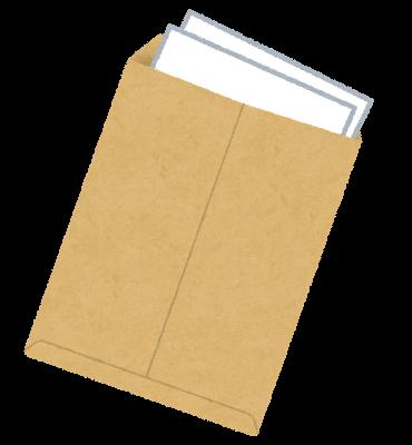 確定申告の必要書類|申告書・計算書・証明書、住宅ローン控除、特例