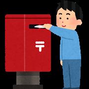確定申告書を郵送で提出するポイント|メリットとデメリット、やり方、注意点
