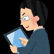 電子版・デジタル版新聞は、消費税軽減税率の適用対象になるのか?