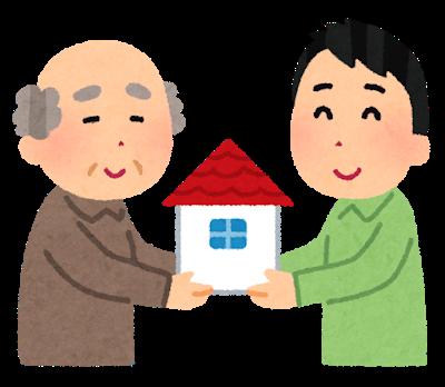 暦年贈与の非課税枠は110万円。申告・計算方法とその活用法・注意点